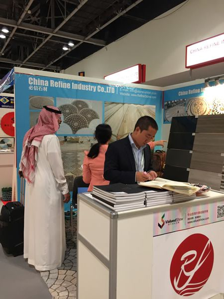 Exhibitions,Middle East Stone UAE 2016