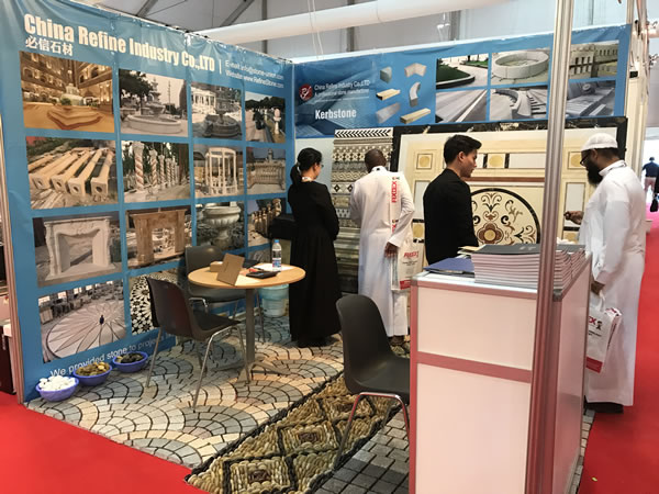 Exhibitions,The Big 5 Saudi 2017